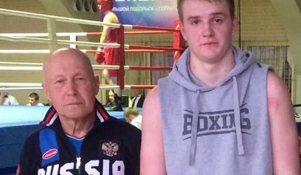 Люберецкий боксер завоевал серебряную медаль на Всероссийских соревнованиях