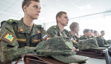 В ЮЗГУ заработал военный учебный центр