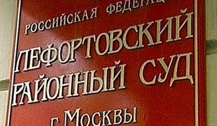 Бывший глава следственного отделения получил 8 лет тюрьмы