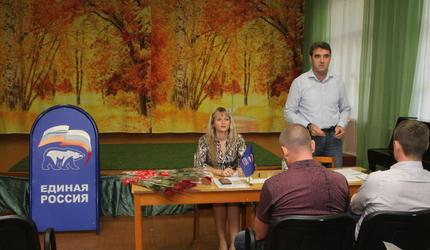 Конференция «Единой России» прошла в Шатуре