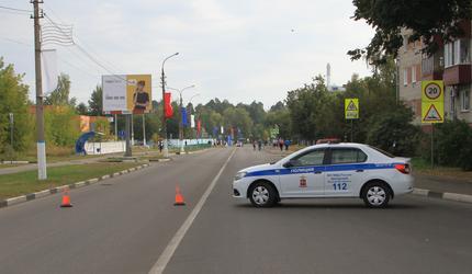 Об ограничении движения автотранспорта во Всероссийский день бега