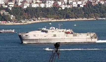 Попутали берега. Что может ждать ВМС США в российской акватории