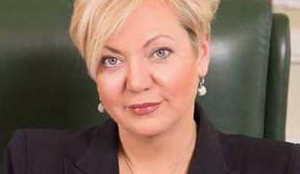 С экс-главой Нацбанка Украины случилось очередное несчастье