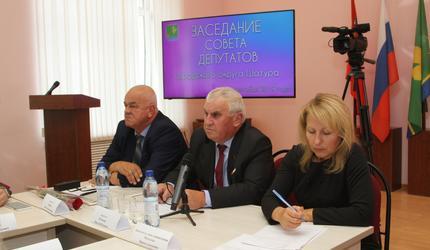 18 сентября состоялось первое заседание Совета депутатов г.о.Шатура VI созыва