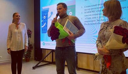 Житель подмосковных Люберец выиграл экологический грант