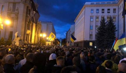 В Киеве прошли протесты против «формулы Штайнмайера»