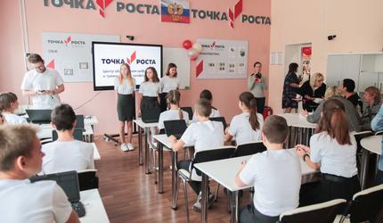 Центр «Точка роста» открылся на базе Токаревской школы в Люберцах