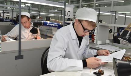 Рабочие специальности нужны заводу