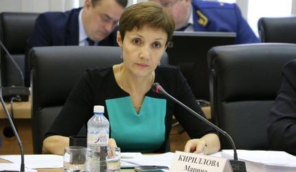 Министр финансов Забайкалья подозревается в сокрытии денег