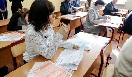 В программу PISA попали восемь школ подмосковных Люберец