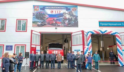 Новую пожарную часть открыли сегодня в подмосковной Малаховке