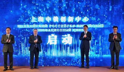 Петербургский  Политех – активный участник диалогов по инновациям в Китае