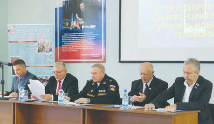 Калининград: VII конференция регионального отделения ДОСААФ