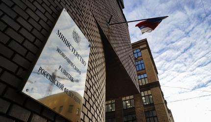 Стагнация российской экономики – дело не российской экономики