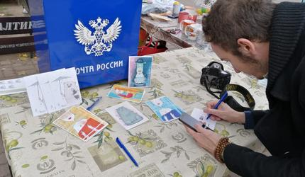 Почта России помогает найти дорогу домой четвероногим друзьям в Люберцах