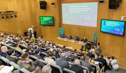 Первый Всероссийский форум «Новые производственные технологии»