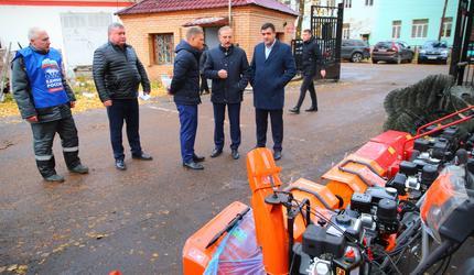 Глава подмосковных Люберец проверил готовность коммунальной техники к зиме