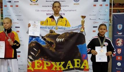 В копилке медалей каратистов из подмосковных Люберец новые награды