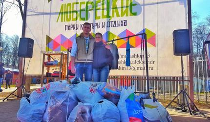В подмосковных Люберцах прошла благотворительная акция «Добрый шкаф»