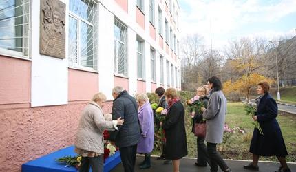 Мемориальная доска в честь заслуженного учителя России появилась в Люберцах