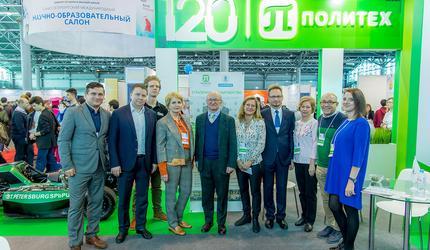 СПбПУ на Международном научно-образовательном салоне в Петербурге
