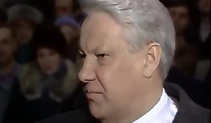 Ельцин. Взятки. Торговля Родиной