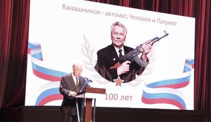 Молодежный форум, посвященный 100-летию М.Т. Калашникова, прошел в Москве