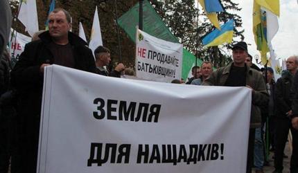 """Черная пятница"" по-украински"