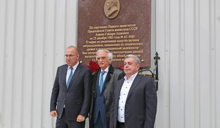 Торжественное открытие мемориальной доски в честь Гейдара Алиева