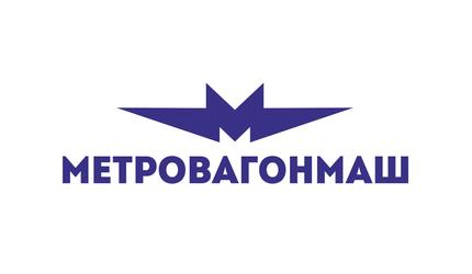 Метровагонмаш изготовит поезд метро для Самарского метрополитена