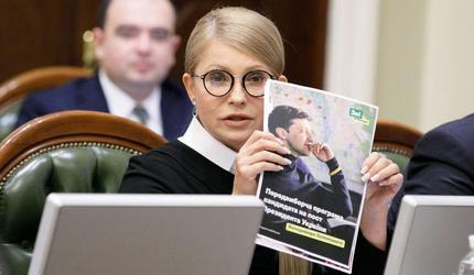 Зеленский VS Тимошенко: «Хто там сказав на мамку п...дло?»