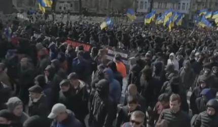 Украинские националисты готовят акцию