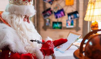 Главное - верить! О чем взрослые просят Деда Мороза?