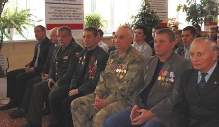 Курсанты ДОСААФ и лицеисты встретились с ветеранами войны в Афганистане
