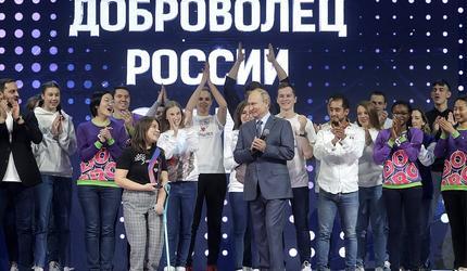 Путин посетил Международный форум добровольцев