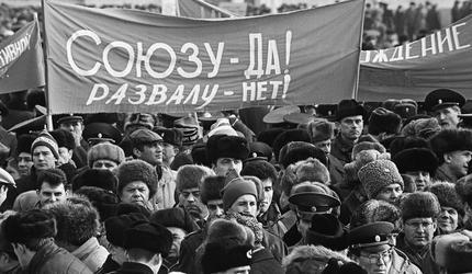 Беловежские соглашения: возможно ли перерождение СССР?