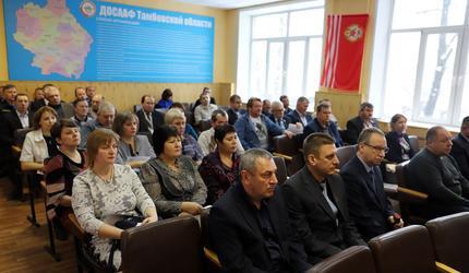 Марина Почечуева избрана председателем ДОСААФ Тамбовщины