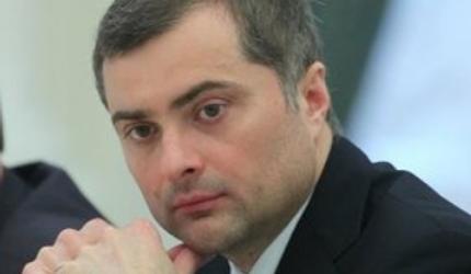 Помощник президента РФ Cурков ответил министру внутренних дел Украины Авакову