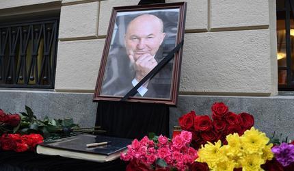 Москва прощается с Юрием Лужковым. Трансляция
