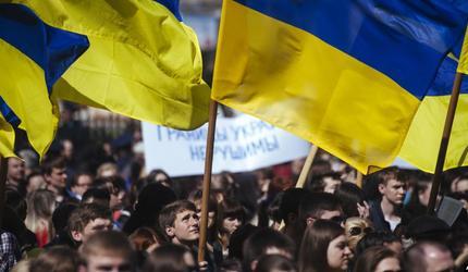 Что изменится на Украине в 2020 году