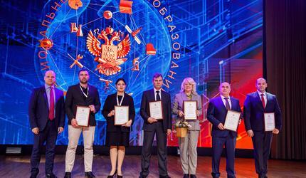 Всероссийское совещание работников сферы дополнительного образования детей