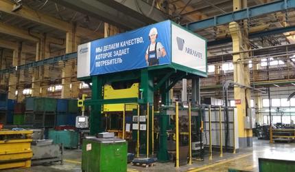 """Этапы производства продукции АО """"Газпром бытовые системы"""""""