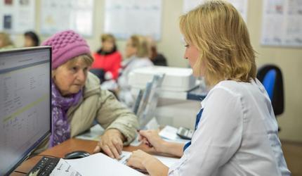 Управление «Шатура» ООО «МосОблЕИРЦ» готовится расширить штат сотрудников