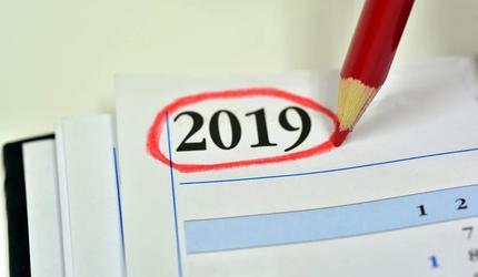 Каким мир запомнит уходящий год?