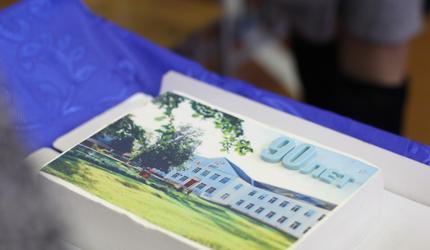 Шатурская школа №2 отметила 90-летний юбилей