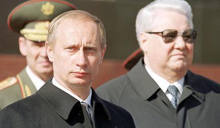Двадцать лет назад в Кремль вернулась власть, изменившая историю России