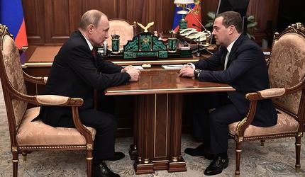Правительство Медведева подало в отставку