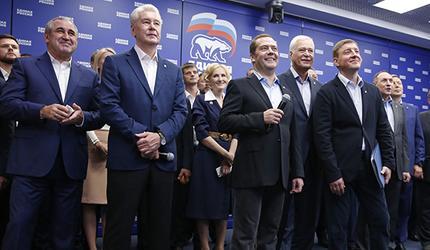 Дмитрий Медведев останется председателем партии «Единая Россия»