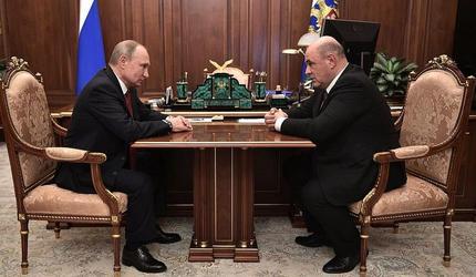 Михаил Мишустин утвержден в должности премьер-министра