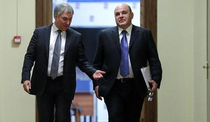 Фракция КПРФ в Госдуме воздержится при голосовании по кандидатуре Мишустина